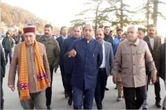 cm jairam thakur in ridge ground