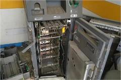 atm robbery in faridabad