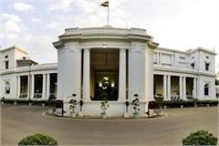 threatening to blow up raj bhavan governor should vacate building in 10 days