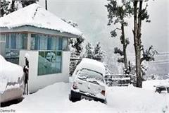 outbreak of cold in mountainous areas
