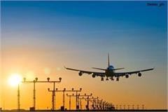 landing not found at delhi airport planes turned towards amritsar
