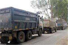 penalty recovered from 5 tipper due to illegal mining