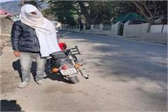 kullu bike thief arrested