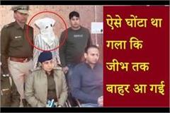 rape accused arrested in mewat read full story