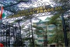 shimla illegal mining high court concern