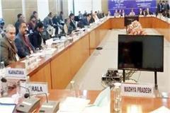 industries minister vikram singh