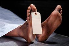 baijnath yuvak tracking death