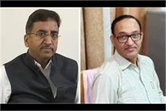 gopal krishna and sukhdev mehta promoted became secretary
