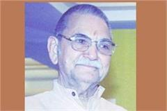 former union minister id swami passed away