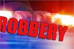 robbery on gun point