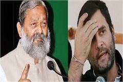 unless they apologize to savarkar people should boycott rahul
