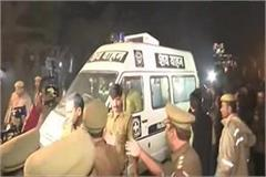 victim s body reached home heavy police force deployed in the area