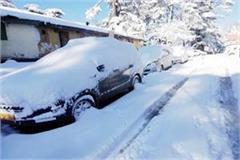 minimum temperature reached minus 6 cities in himachal