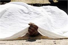 una road dead body recovered