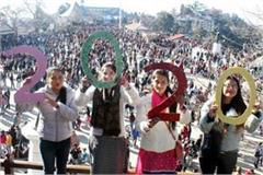 new year in shimla