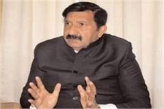 dharamshala jayaram election agnihotri