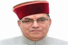 education minister suresh bhardawaj