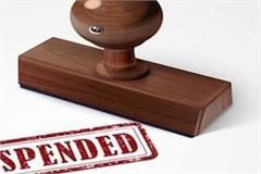 tahliwal molestation accused suspended