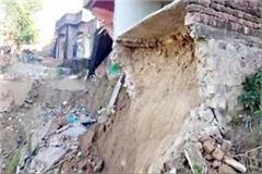 2 house dmolish from landslide
