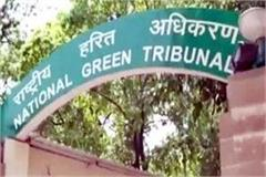 steel plant in damtal closed on orders from ngt