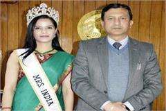 dr vandana thakur captured the crown of mrs india globe