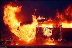 fierce fire in poultry farm