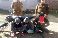 bike thief arrested