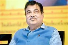 discussion with nitin gadkari on this day on fourlane project in himachal