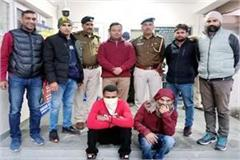 two arrested from delhi including chitta business leader