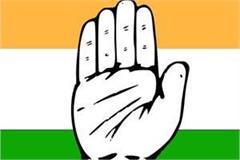 himachal congress appointed 4 new district president