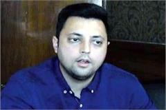 ashray sharma target on iph minister mahender singh