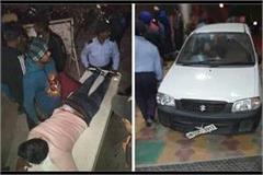 firing in amabala two injured pgi refer