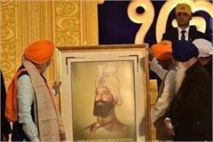 modi will issue commemorative coin on guru gobind singh jayanti