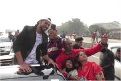 romil chaudhary reached his home town