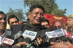 mp saini new name given to jjp