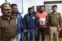 one accused arrested in panchkula goli kand
