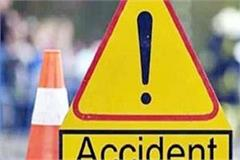 painful death of father in road accident 2 injured including son