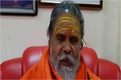 bjp will not get the name of rammandir vote narendra giri