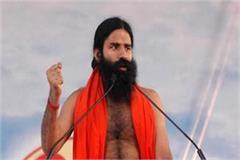 sage shakti will awake there will be a new  mahabharata   ramdev