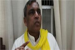 10 percent reservation for poor seniors donation of a coalition rajbhar