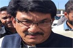 big allegation of labor minister  shivraj singh s own branding