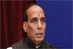 release of prisoners who have already spent half of the sentence rajnath
