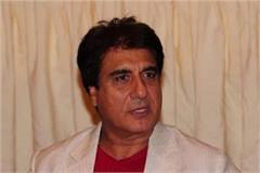 congress is ready to combine with any party in up to defeat bjp raj babbar