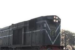 india pakistan railway line