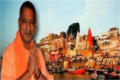 ram naik to inaugurate song ramayana cm yogi will also be present