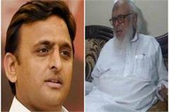 maulana madani jamiat samaroh met sp chief akhilesh yadav