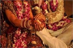 noida ban on this work in marriage father and groom will go to jail