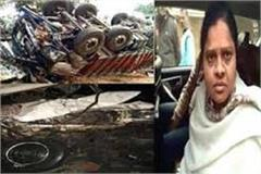 hina kanwar who had received an accident received threatening letter