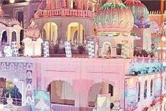 shri guru gobind singh ji birth anniversary