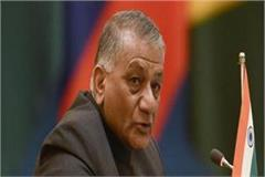 sp bsp coalition will not run long in up vk singh